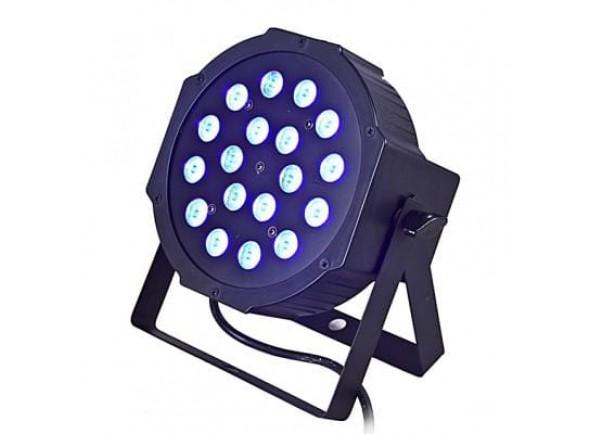 Projetor de Efeitos /Projector LED PAR Karma Projector Efeitos LED PAR 18×1,5W RGB DMX